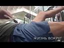 Олег Тактаров показал эффективное упражнение для спины