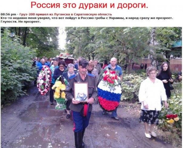 Раньше татаро-монгольское иго в Украину на лошадях заскакивало, а сейчас Россия на белых КамАЗах заезжает, - Яценюк - Цензор.НЕТ 8302