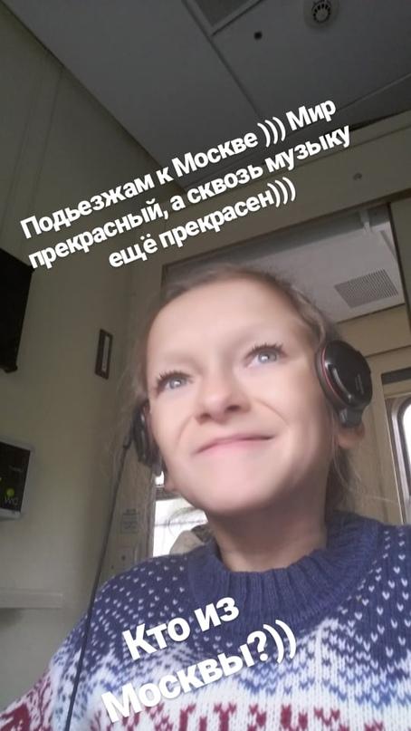 Мария Зенина |