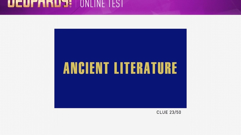 Jeopardy Adult Online Contestant Test March 8 2018