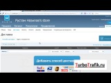 Как открыть приложение-магазин во Вконтакте
