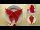 Servietten falten: 3 einfache Anleitungen (Schmetterling) DIY Deko basteln mit Papier-Servietten