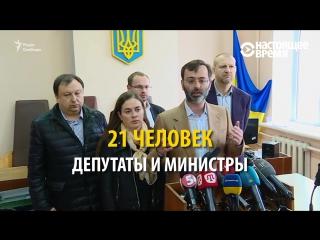 Экс-депутат освобожден – поручились коллеги