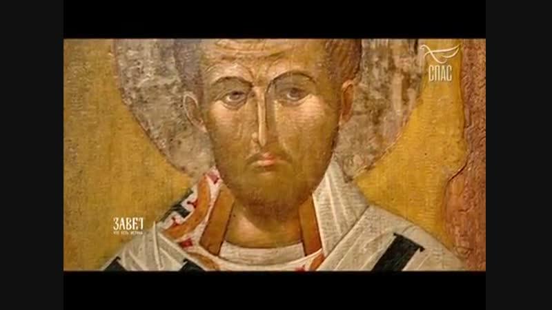 9 февраля. Перенесение мощей свт. Иоанна Златоуста (438). ТК Спас, 2019