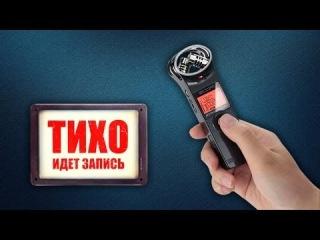 Обзор и тест аудио рекордера Zoom H1