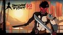 Shadow Fight 2 (БОЙ С ТЕНЬЮ 2) ПРОХОЖДЕНИЕ - АКУЛА В ЗАТМЕНИИ ТЕЛОХРАНИТЕЛЬ ОСЫ
