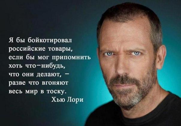 """""""Мне нравятся украинские товары. Вкусно и химии всякой поменьше"""", - отечественные производители завоевывают рынок ЕС - Цензор.НЕТ 8428"""