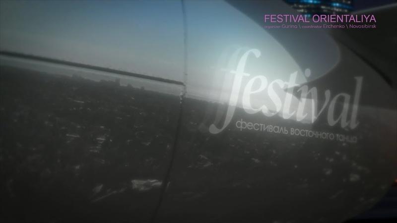 ORIENTALIYA 2018 монтаж клипа 89137955596 Новосибирск MILAN VIDEO LIFE