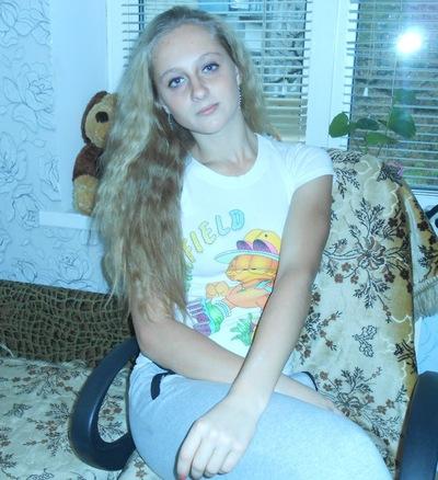 Наталья Дорошенко, 30 марта , Никополь, id172238110