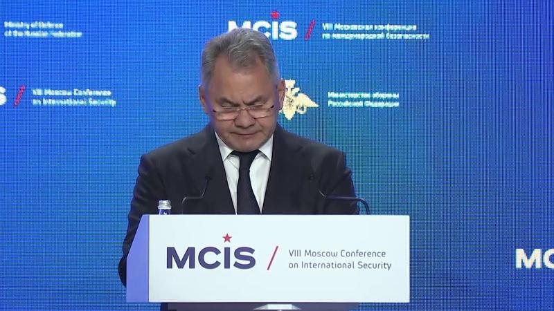 Выступление Министра обороны Российской Федерации генерала армии Сергея Шойгу на MCIS 2019