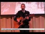 В преддверии Дня защитника Отечества в МВД по Чувашии прошёл фестиваль военно-патриотической песни