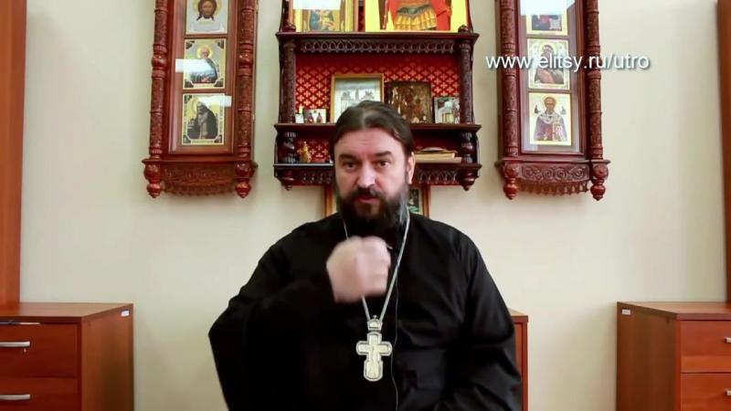 О НЕХВАТКЕ БОГА священник Андрей Ткачев О чем скорбит душа когда Бога бывает