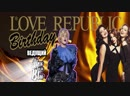 LOVE REPUBLIC birthday in the LOUNGE BAR SPLETNI