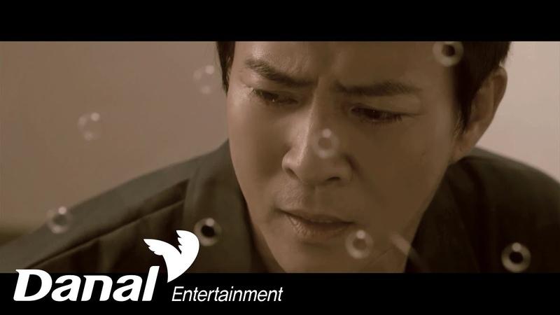 [MV] u-mb5 - 하나뿐인 내편 OST Part.22 - All about you (Feat. RAMINU)