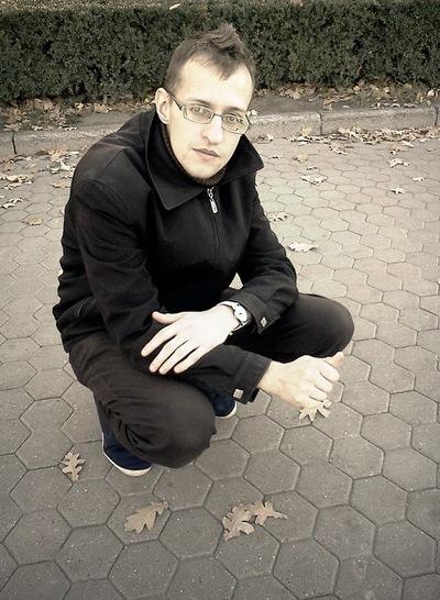 Александр Хоменков