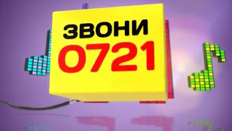 Рекламный блок (SharaMine TV Music 09.06.2014)