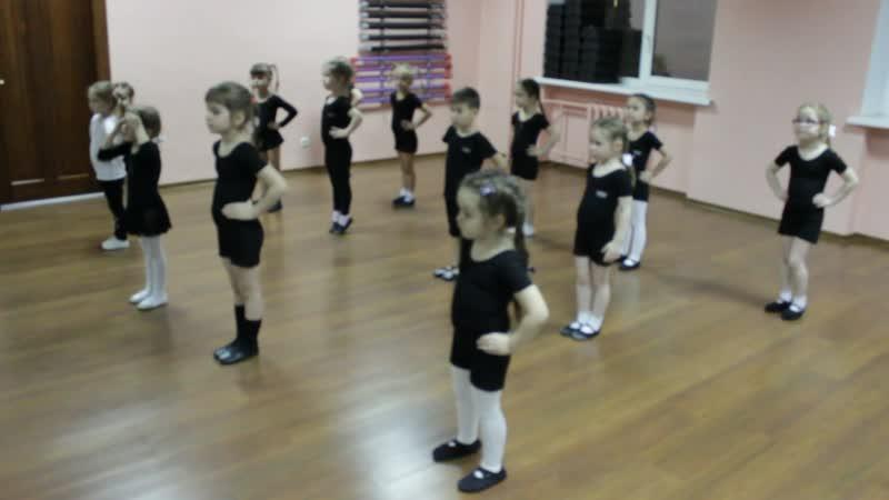 Видео-урок (I-полугодие: декабрь 2018г.) - филиал Оборона, Детская хореография, гр.4-6