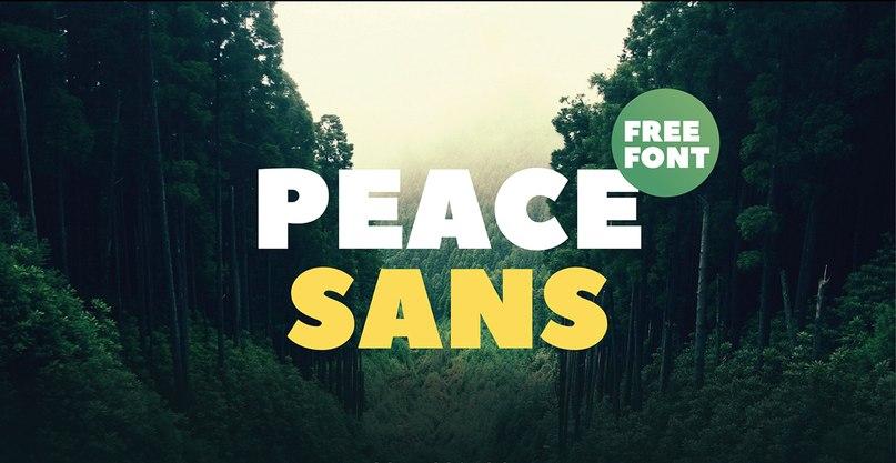 peace sans шрифт скачать бесплатно