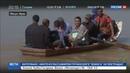 Новости на Россия 24 • Наводнение в Мосуле грозит новой гуманитарной катастрофой
