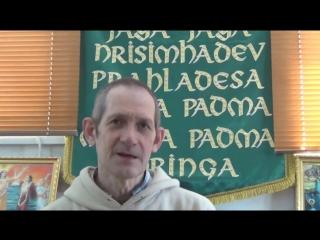 Опасность разочарования - Вайшнава Прана дас