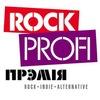 Rock Profi Belarus