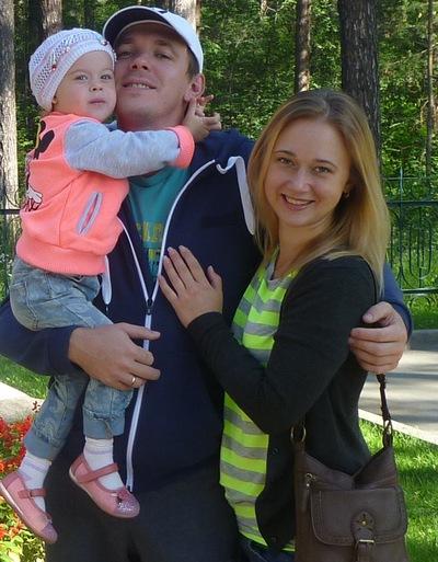 Юлия Малахова, 2 сентября , Новосибирск, id7252185