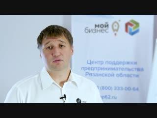 Отзыв о работе ЦПП от А. Вековищева (ООО