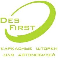 Des First
