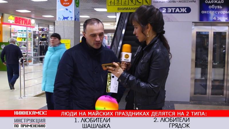 ОПРОС 26 04 18