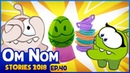 Om Nom Cartoon 2018 Episode 40 Easter Cut The Rope การ์ตูนสำหรับเด็ก
