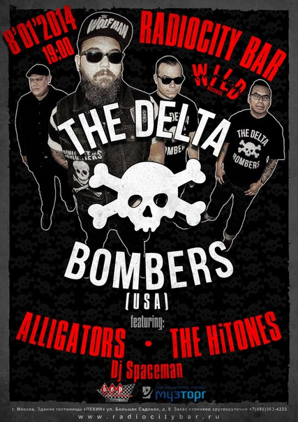 08.01 The Delta Bombers Russian Tour в Радио-Сити!