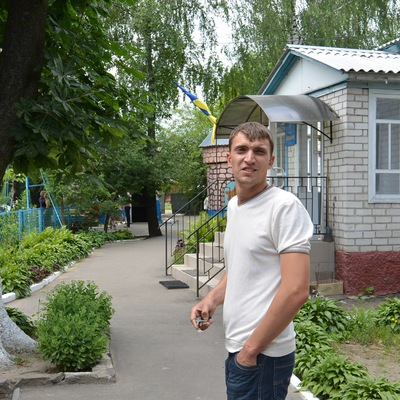 Евген Ермоленко