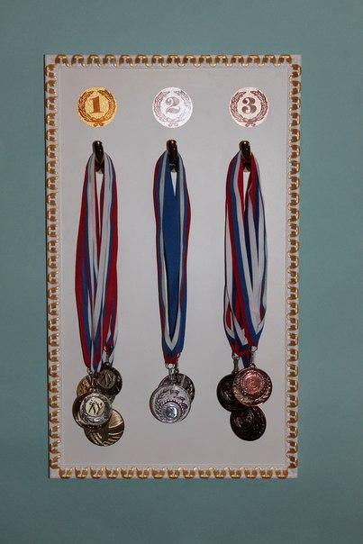 стенд для медалей своими руками