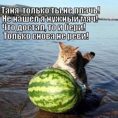 Мария Лембинен, 21 августа , Могилев, id128956227
