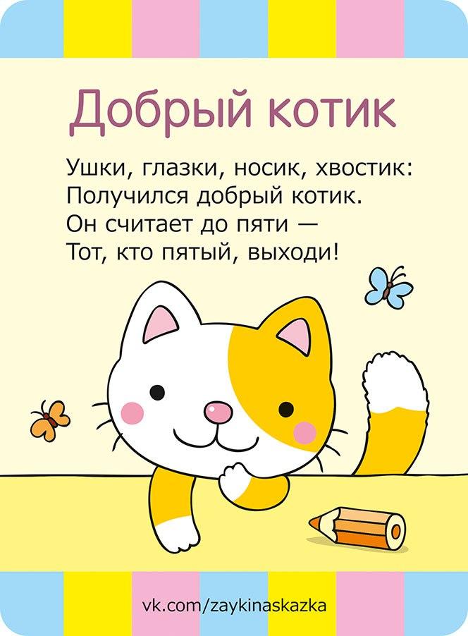 https://pp.vk.me/c543105/v543105737/1825c/aIHPpLumCyk.jpg