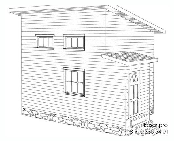 Одноэтажный дом 5021