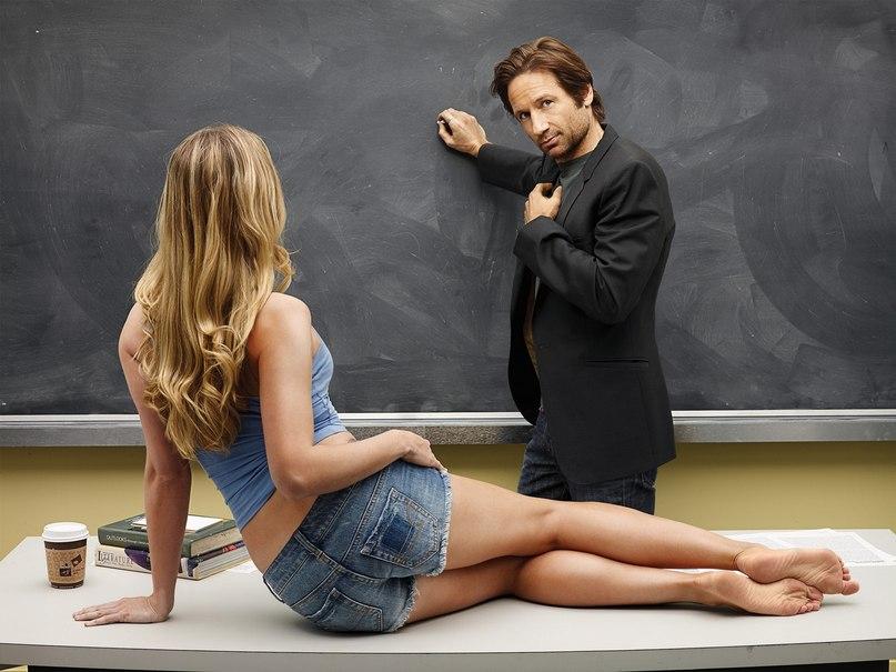 Смешная картинка про дружбу между мужчиной и женщиной