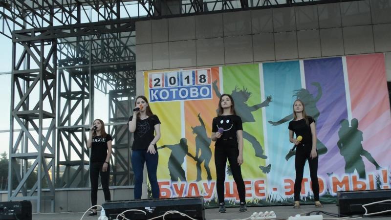 Топ группа Частный Визит рук О Костенко