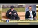 Юрий Пронько Кредитная удавка