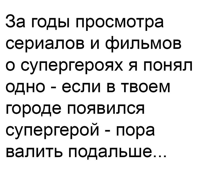 https://pp.vk.me/c615719/v615719858/13b66/Z94JFH2mgoI.jpg