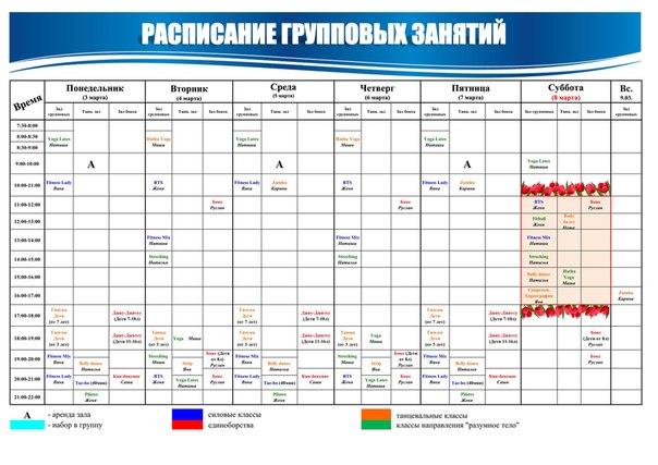 www ukr net все новости украины последние новости дня в украине и мира