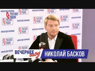 Николай Басков в вечернем шоу Аллы Довлатовой на