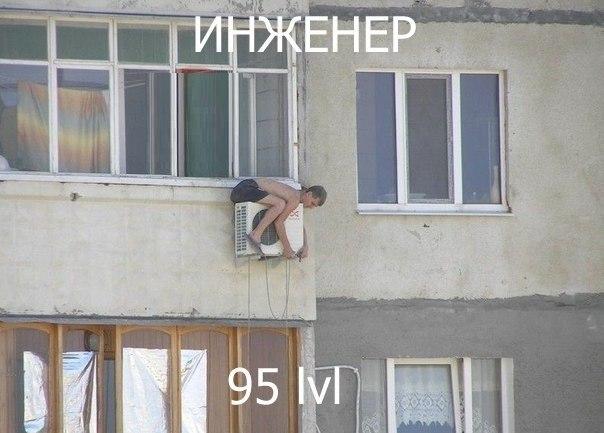 Александр Шевцов | Пересвет