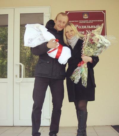 Наташа Кононенко, 12 марта 1990, Омск, id53136014