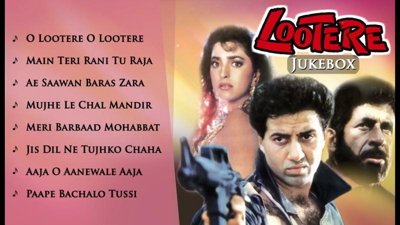 Lootere (1993) - Sunny Deol - Juhi Chawla - Naseeruddin Shah _ HD Songs