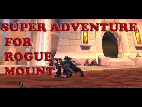 Worgen Rogue Mount Adventure
