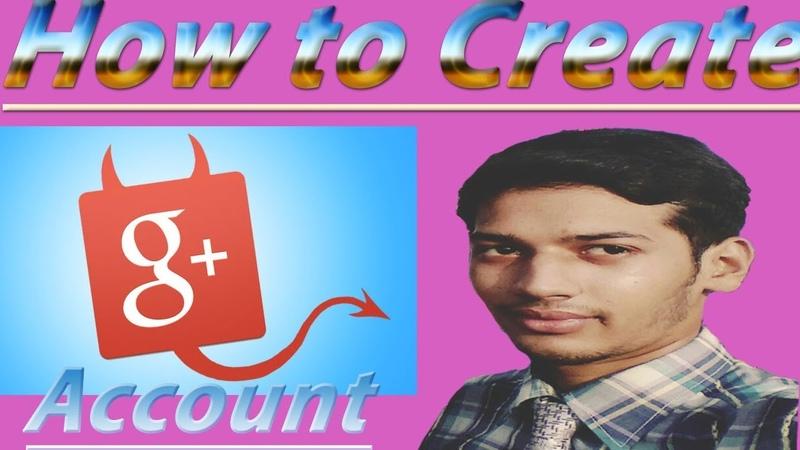 Create GooglePlus Account In few Steps-2018 Hindi/Urdu