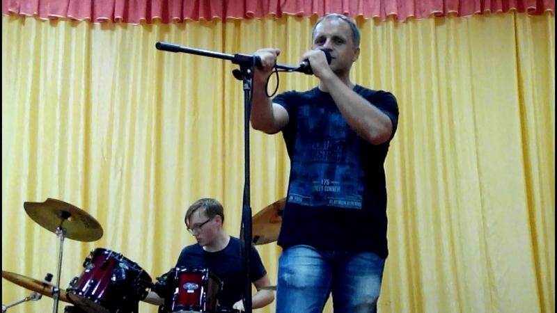 13.08.2018 группа Артик Айс (репа ДК Толмачево) 3