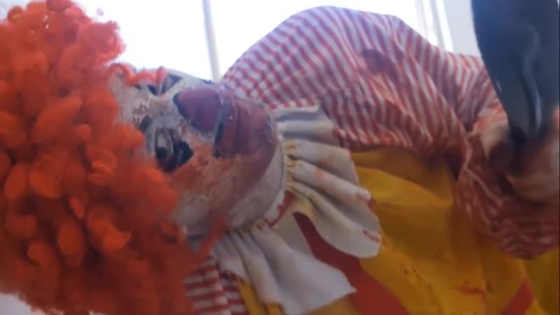 Ronald McDonald мстит за оскорбление