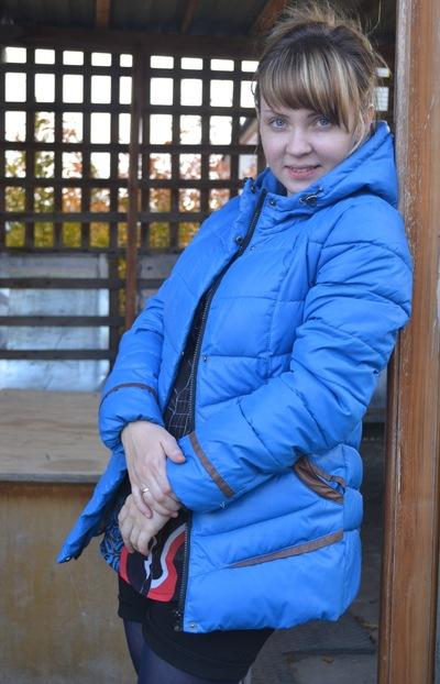 Екатерина Пильгаева, 21 января 1990, Ростов-на-Дону, id27939974
